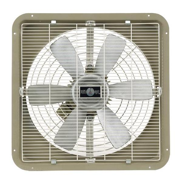 Industrial Wall Exhaust / Drawing Fan